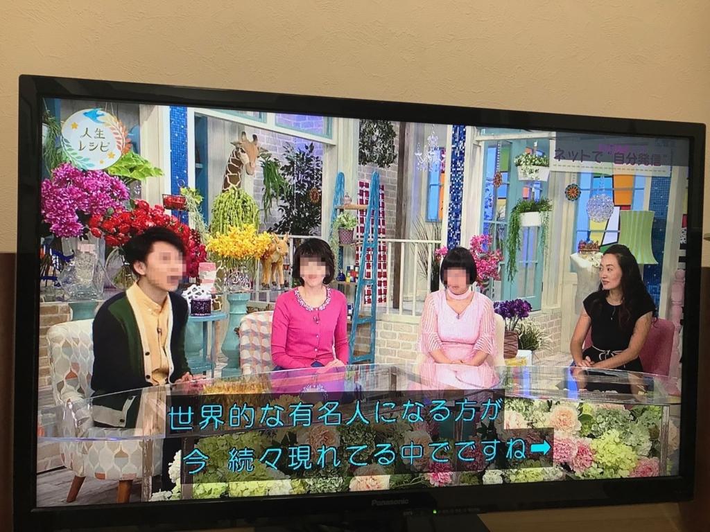 f:id:aki-akatsuki:20171117205330j:plain