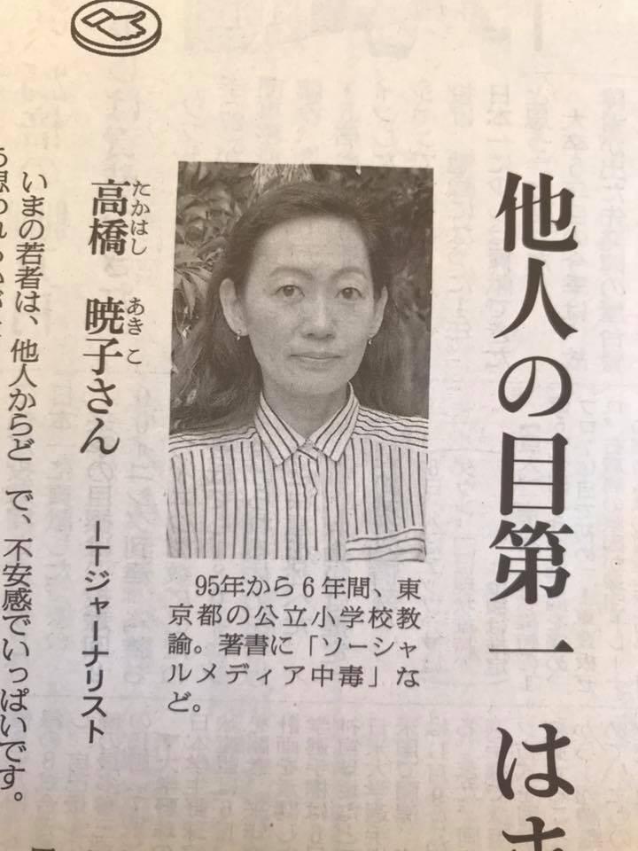 f:id:aki-akatsuki:20171211184941j:plain