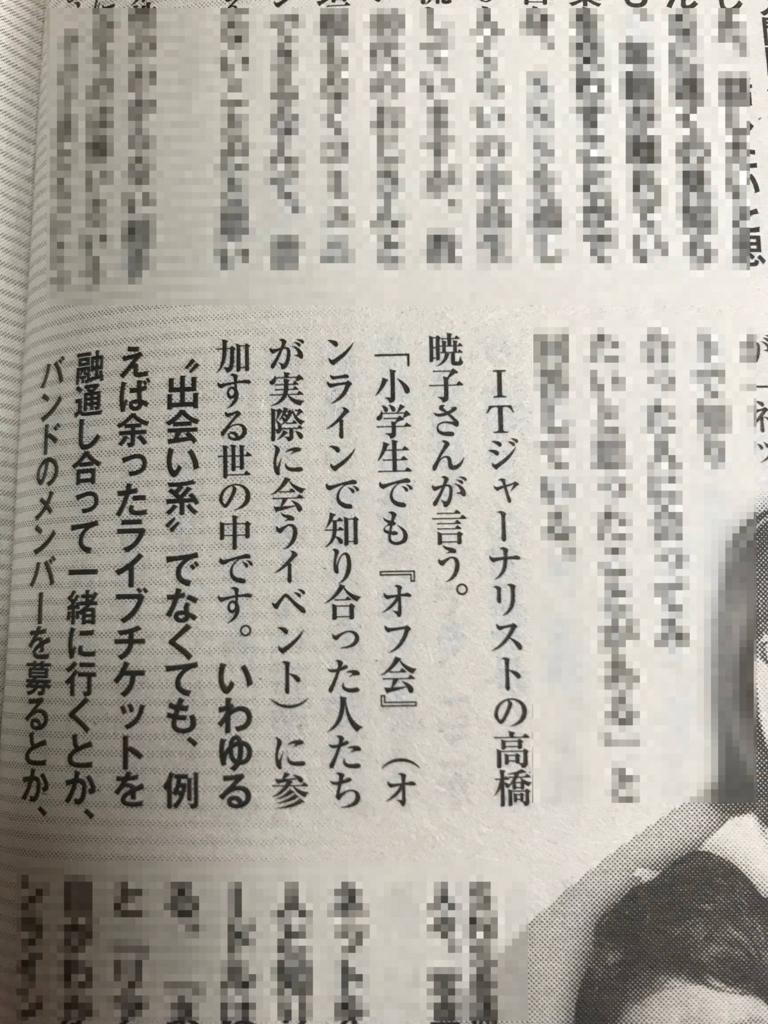 f:id:aki-akatsuki:20171211185509j:plain