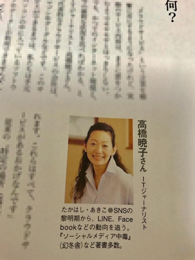 f:id:aki-akatsuki:20171211185814j:plain