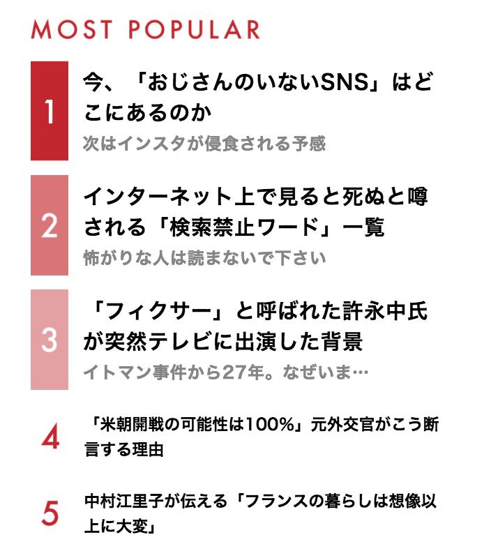 f:id:aki-akatsuki:20171228171656p:plain