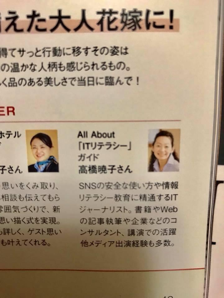 f:id:aki-akatsuki:20180222171212j:plain