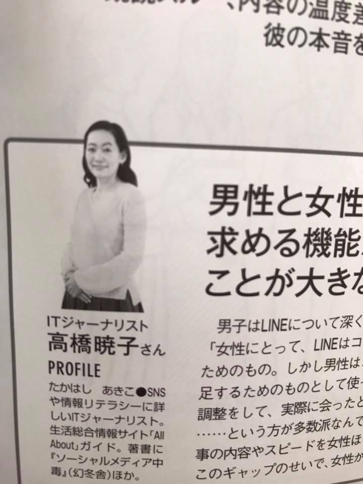 f:id:aki-akatsuki:20180307131545j:plain