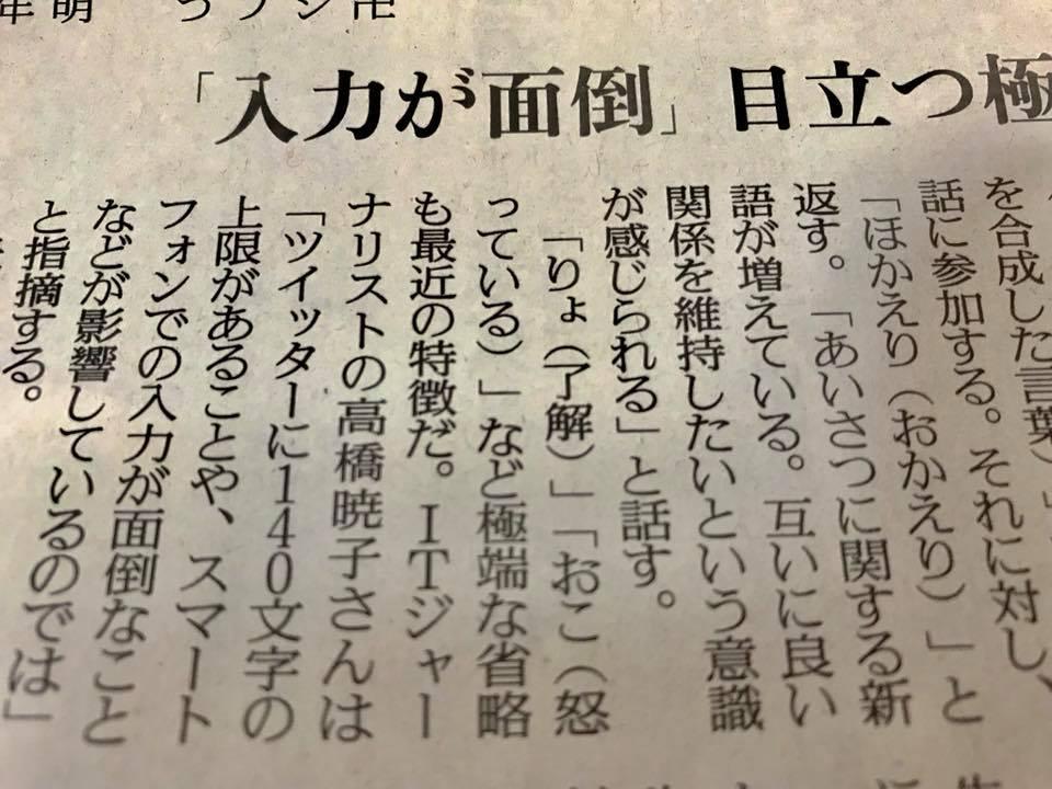 f:id:aki-akatsuki:20180315170453j:plain
