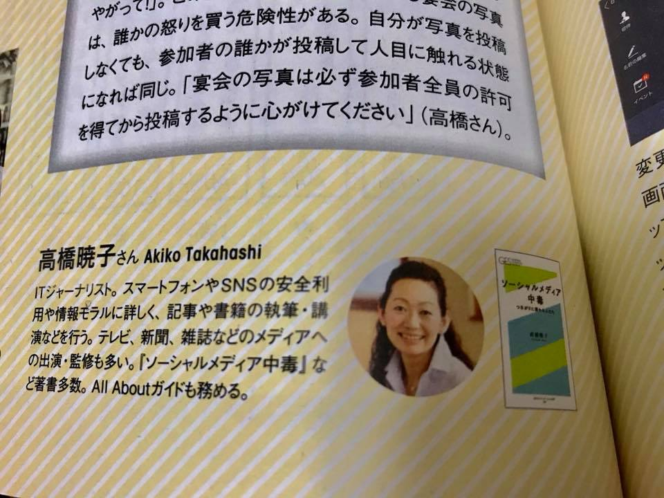 f:id:aki-akatsuki:20180328113653j:plain