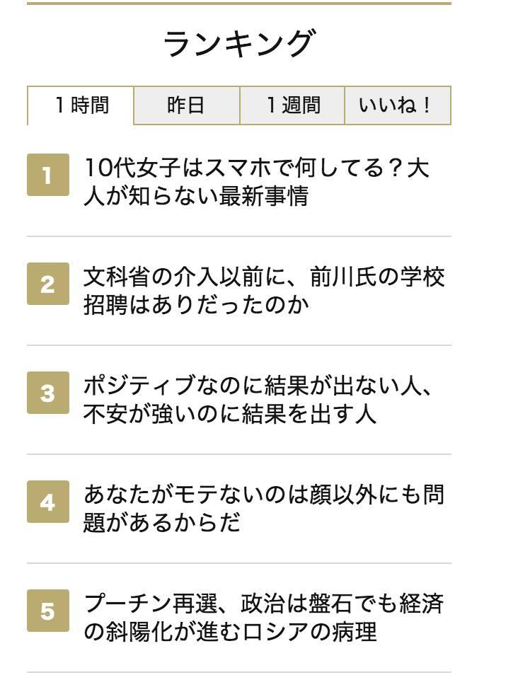 f:id:aki-akatsuki:20180328114240j:plain