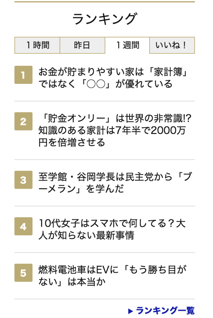 f:id:aki-akatsuki:20180328114254p:plain