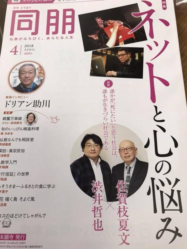 f:id:aki-akatsuki:20180328114703j:plain