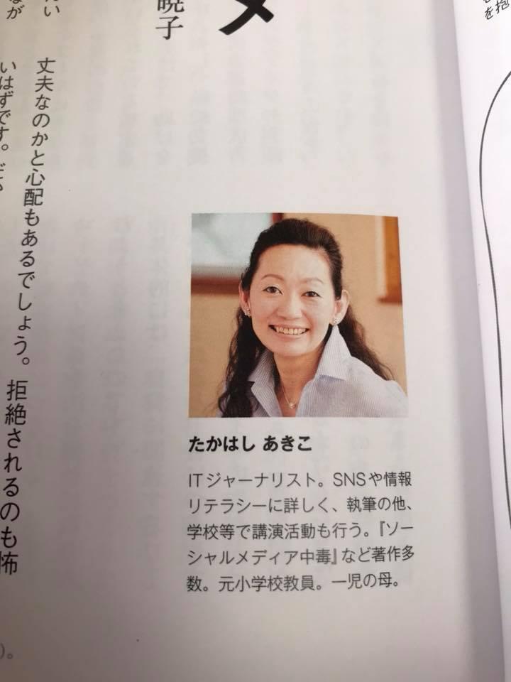 f:id:aki-akatsuki:20180328114818j:plain