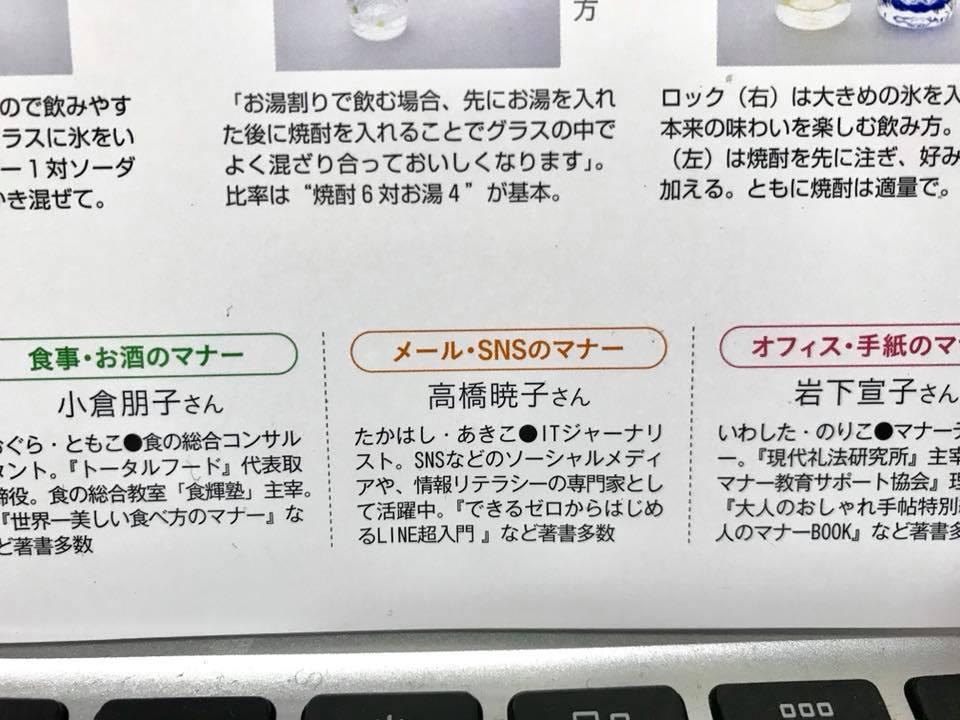 f:id:aki-akatsuki:20180328115008j:plain