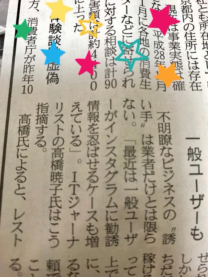 f:id:aki-akatsuki:20180409165803j:plain