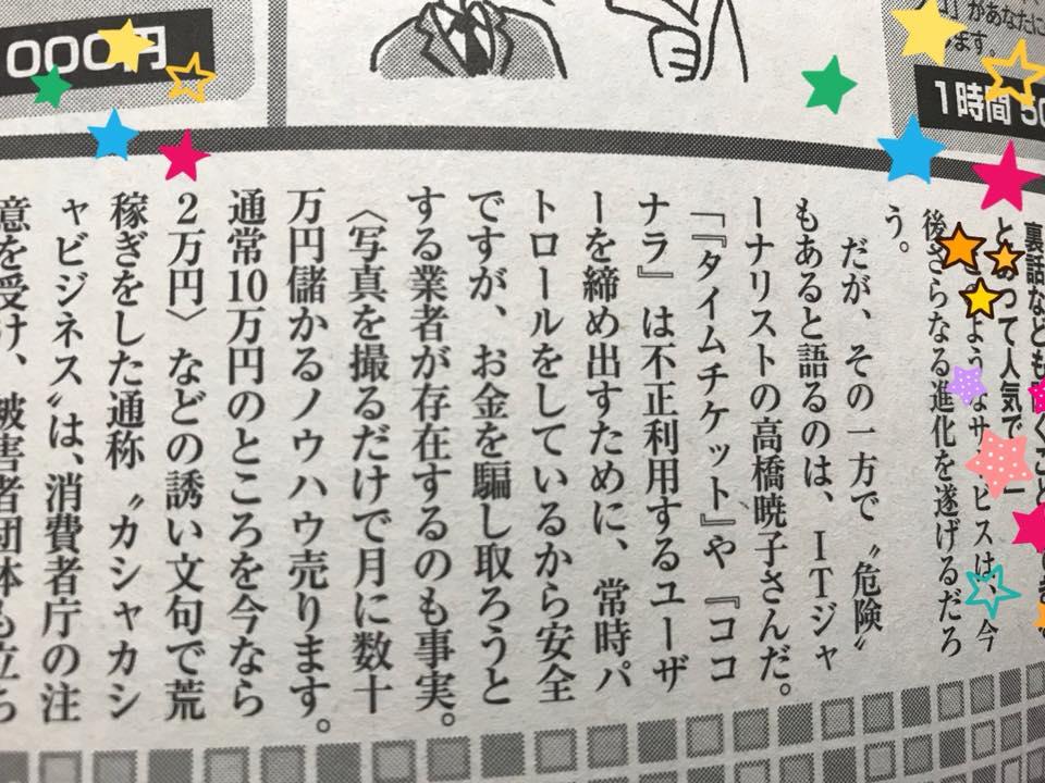 f:id:aki-akatsuki:20180417151458j:plain