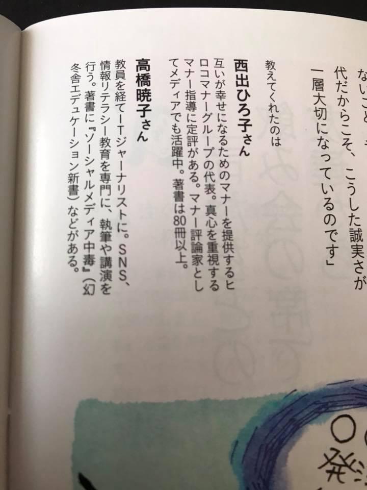 f:id:aki-akatsuki:20180417151823j:plain