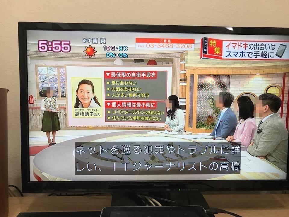 f:id:aki-akatsuki:20180417152118j:plain
