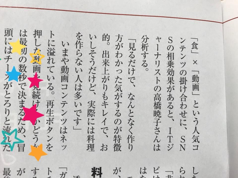 f:id:aki-akatsuki:20180420092118j:plain