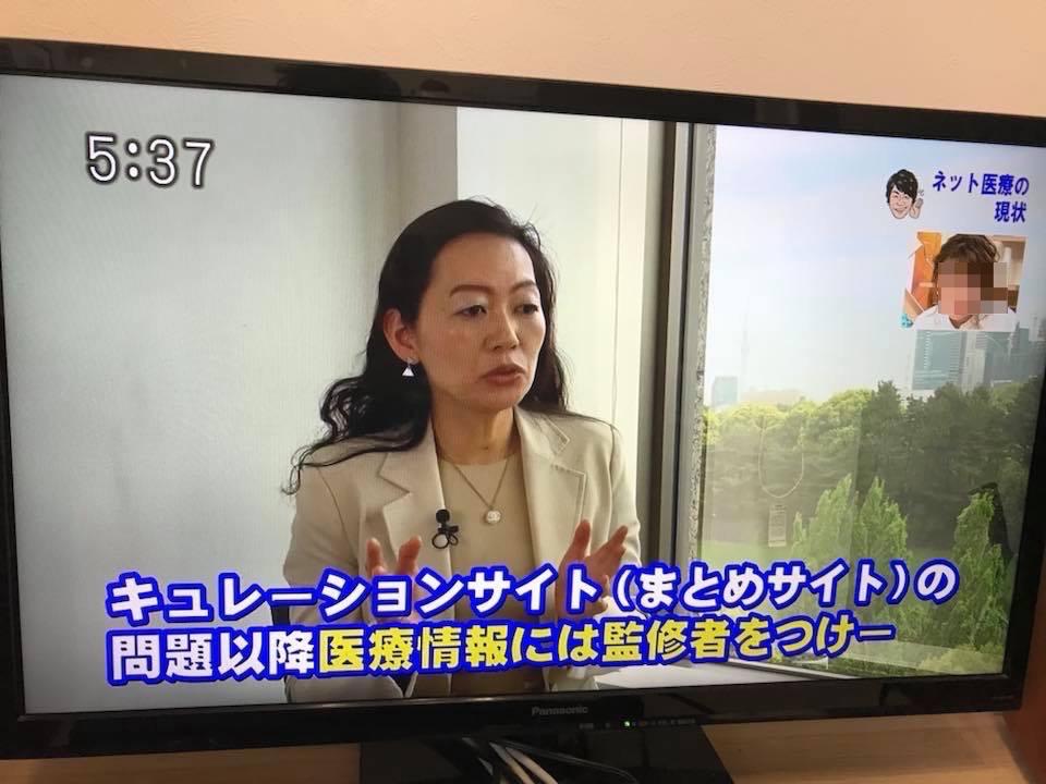 f:id:aki-akatsuki:20180501172008j:plain