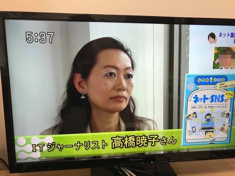 f:id:aki-akatsuki:20180501172014j:plain