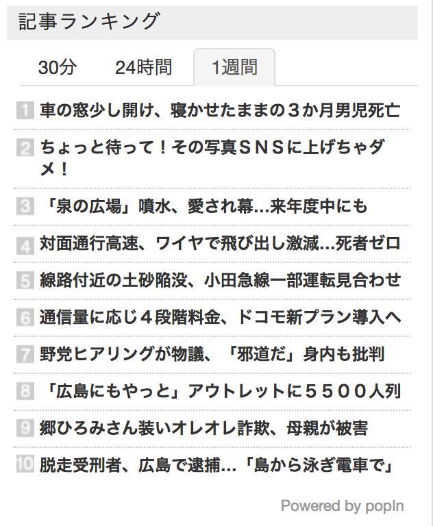 f:id:aki-akatsuki:20180507194338j:plain