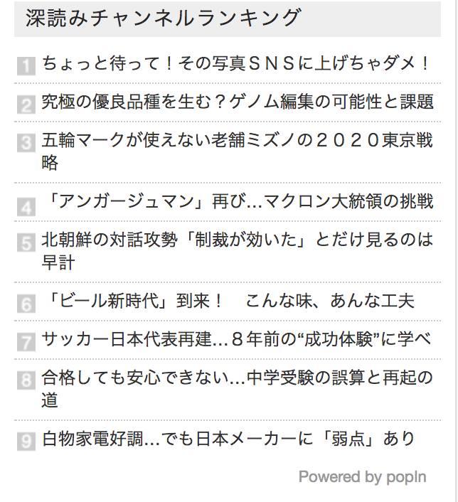 f:id:aki-akatsuki:20180507194354j:plain