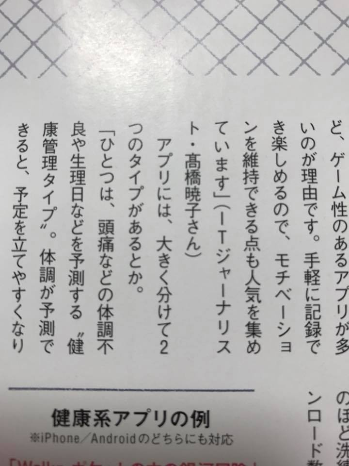 f:id:aki-akatsuki:20180522170034j:plain