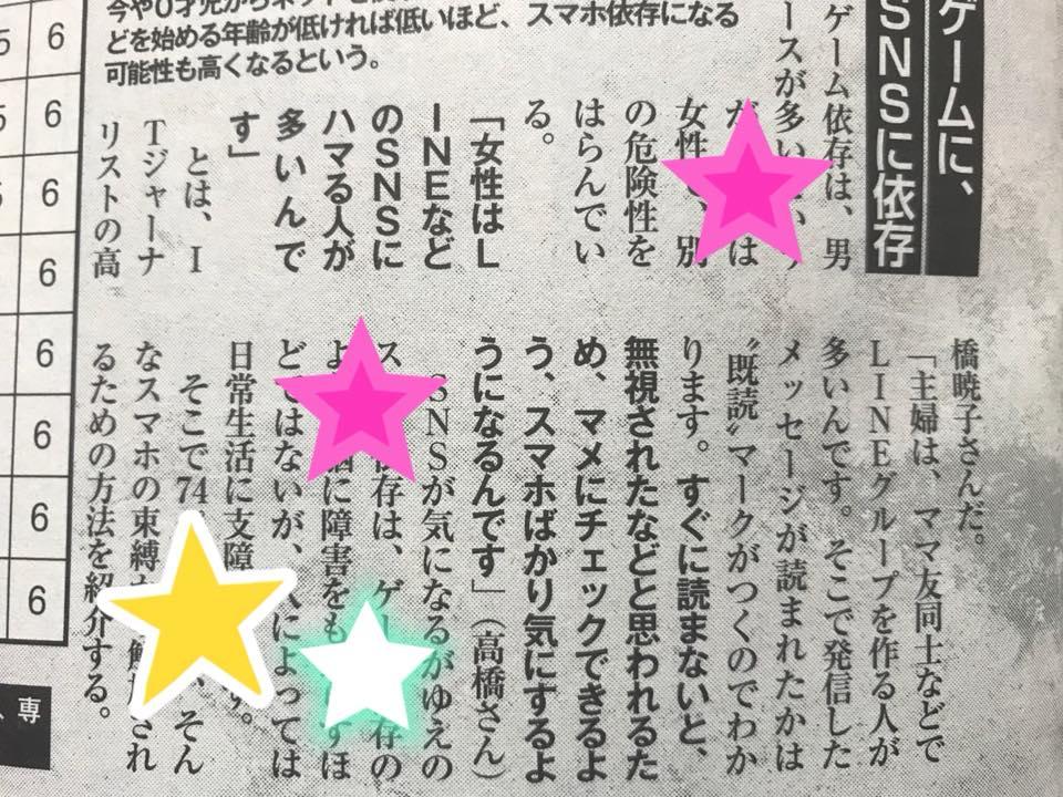 f:id:aki-akatsuki:20180522170227j:plain