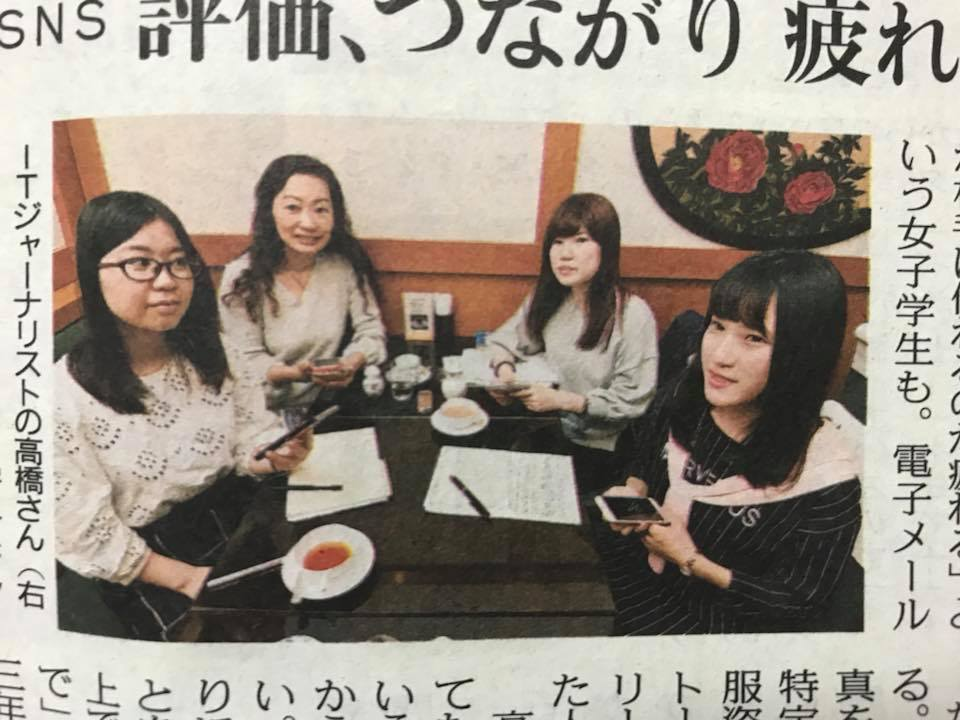 f:id:aki-akatsuki:20180620192143j:plain