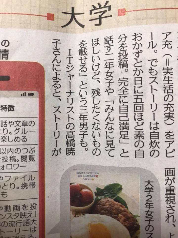 f:id:aki-akatsuki:20180620192219j:plain