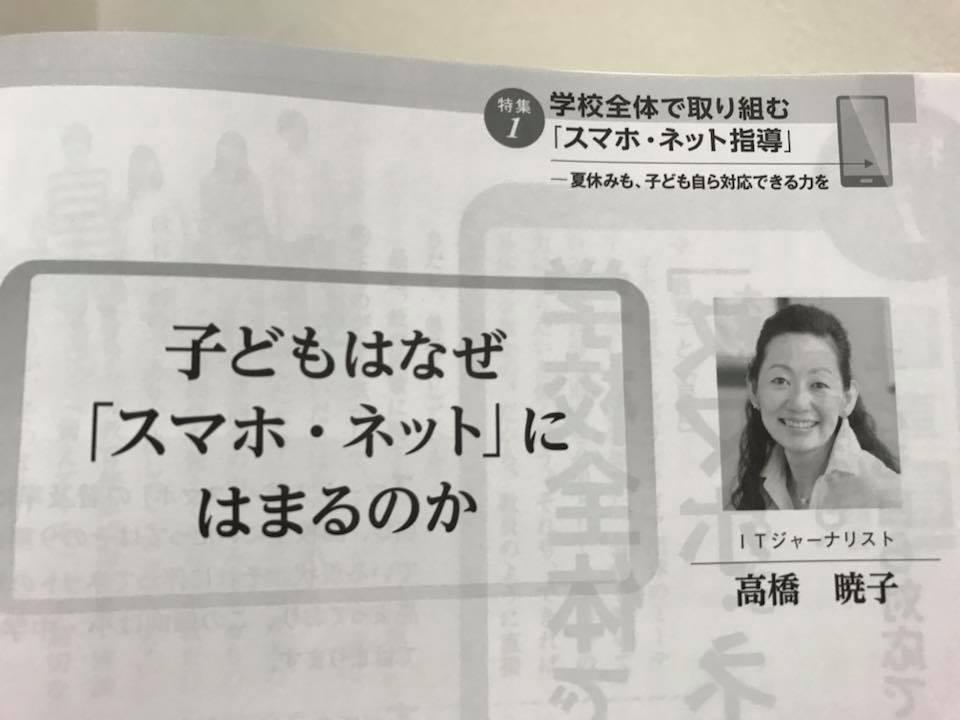f:id:aki-akatsuki:20180620192645j:plain