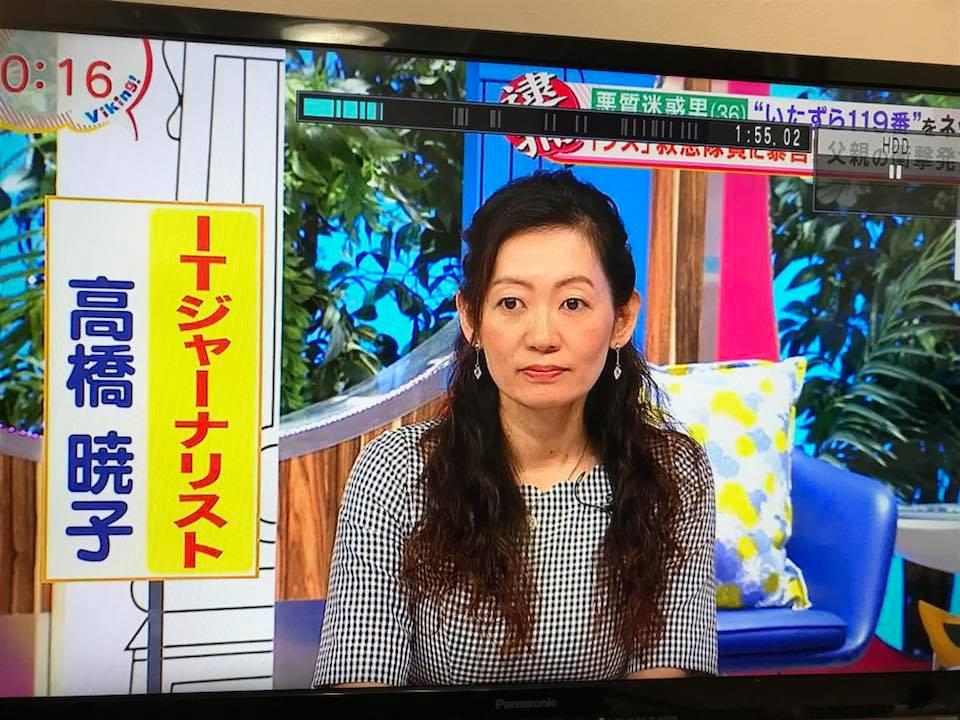 f:id:aki-akatsuki:20180713194054j:plain