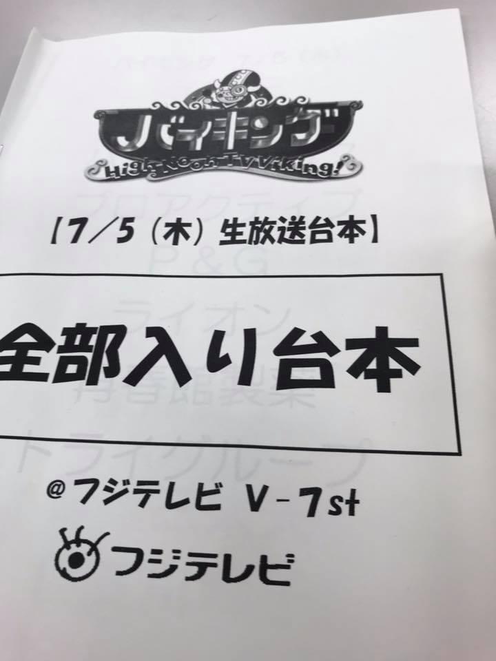 f:id:aki-akatsuki:20180713194105j:plain