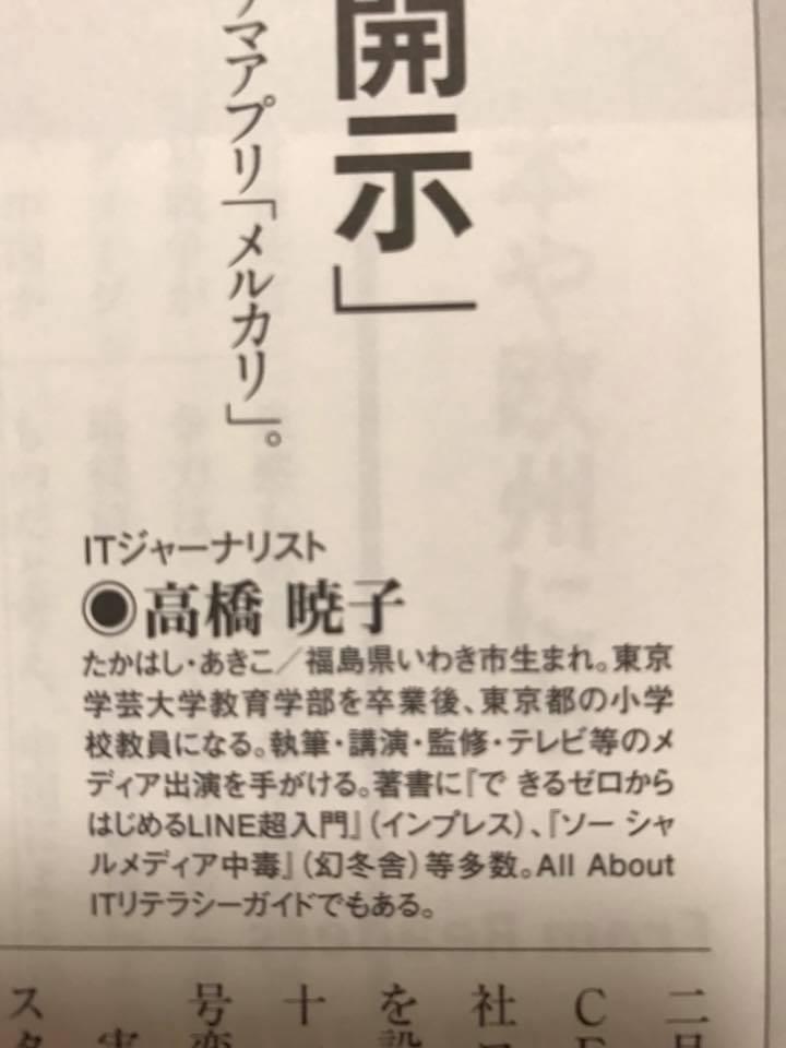 f:id:aki-akatsuki:20180806200902j:plain