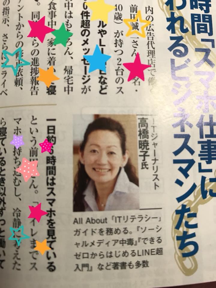 f:id:aki-akatsuki:20180806201129j:plain