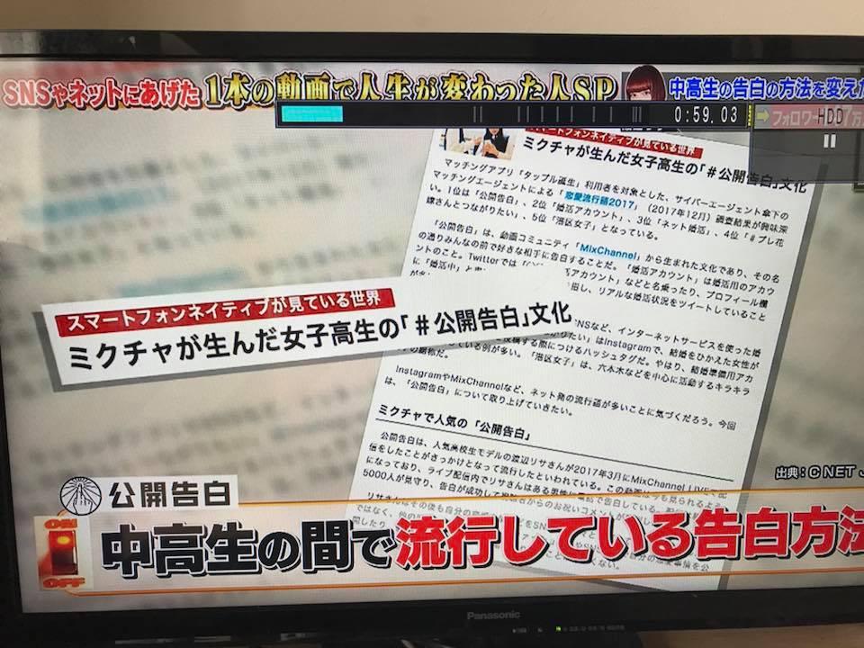 f:id:aki-akatsuki:20180806201241j:plain