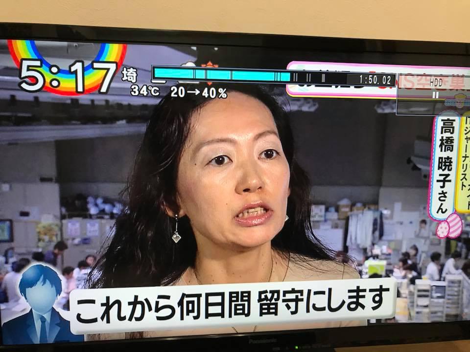 f:id:aki-akatsuki:20180816113606j:plain