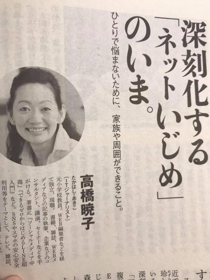 f:id:aki-akatsuki:20180907192808j:plain