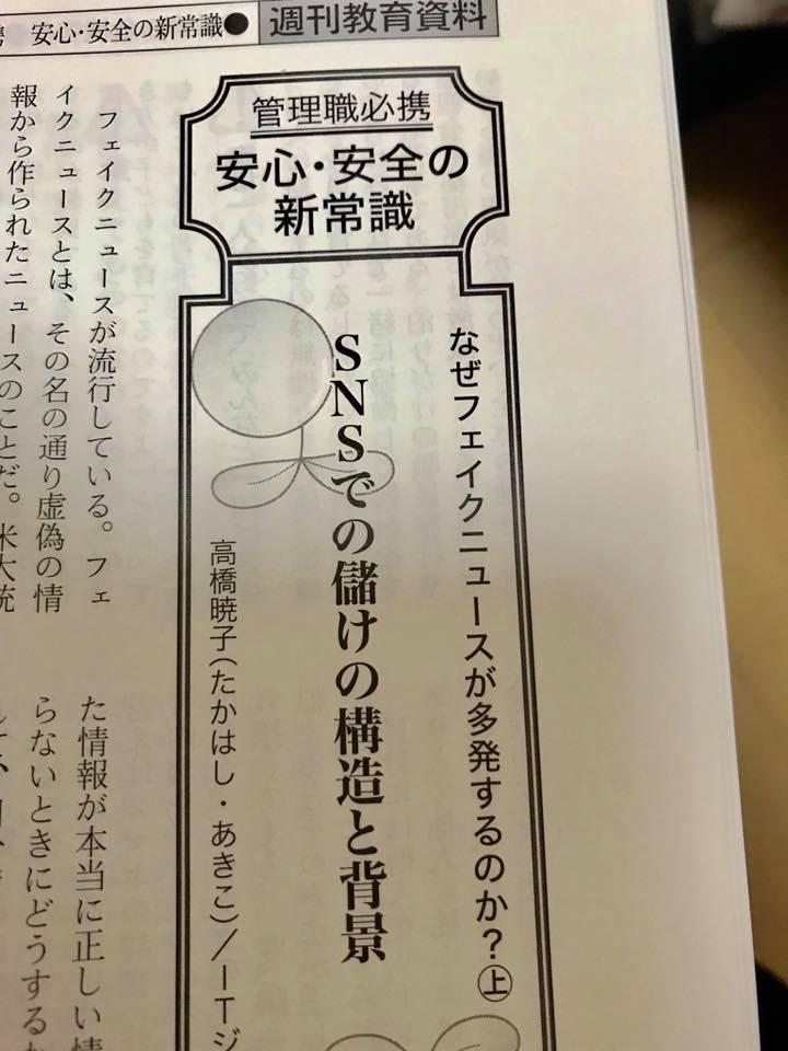 f:id:aki-akatsuki:20180907192947j:plain