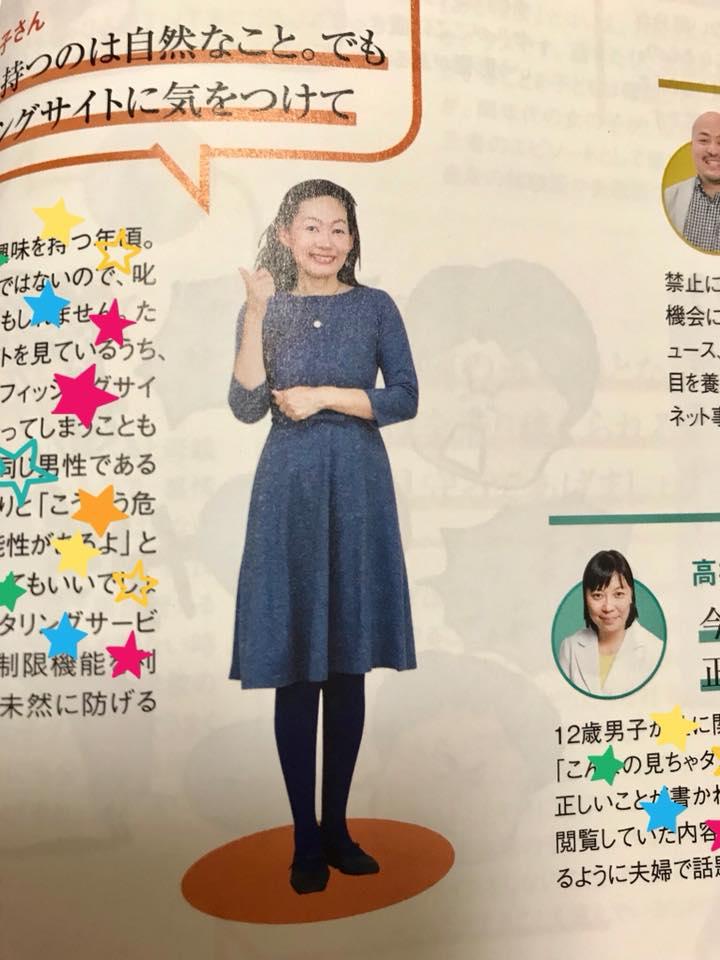f:id:aki-akatsuki:20180907193325j:plain