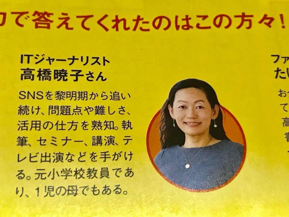 f:id:aki-akatsuki:20180907193331j:plain