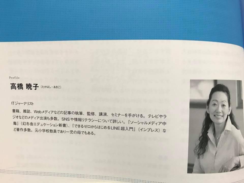f:id:aki-akatsuki:20180928145343j:plain
