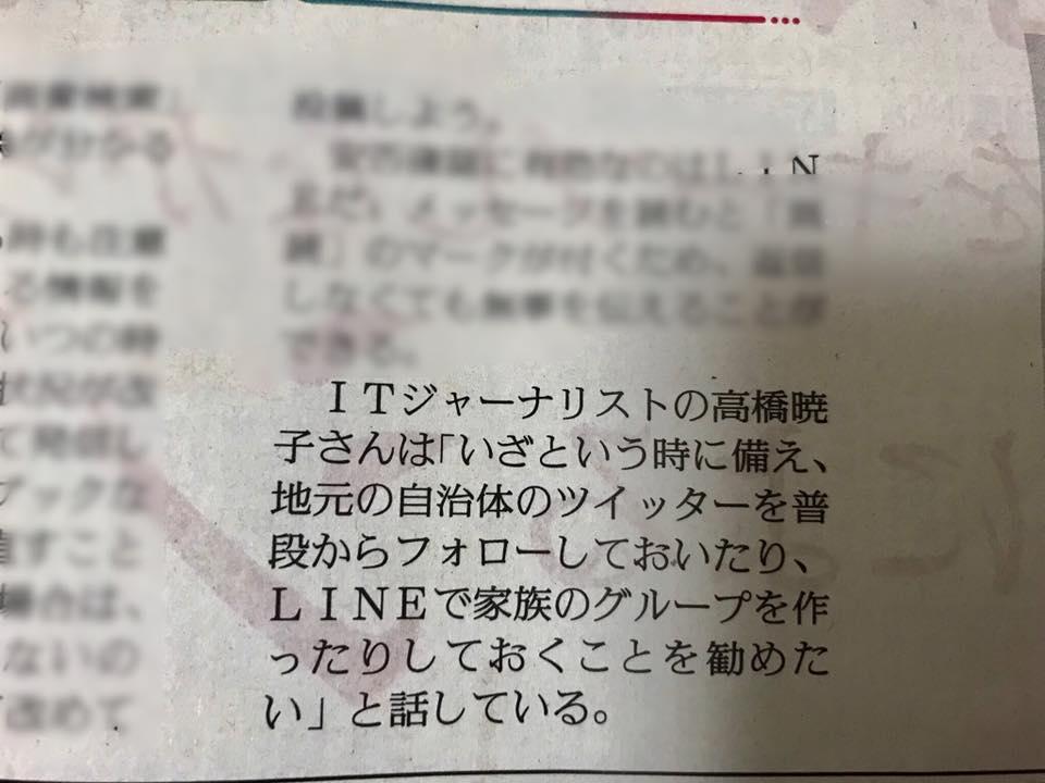f:id:aki-akatsuki:20181015195254j:plain