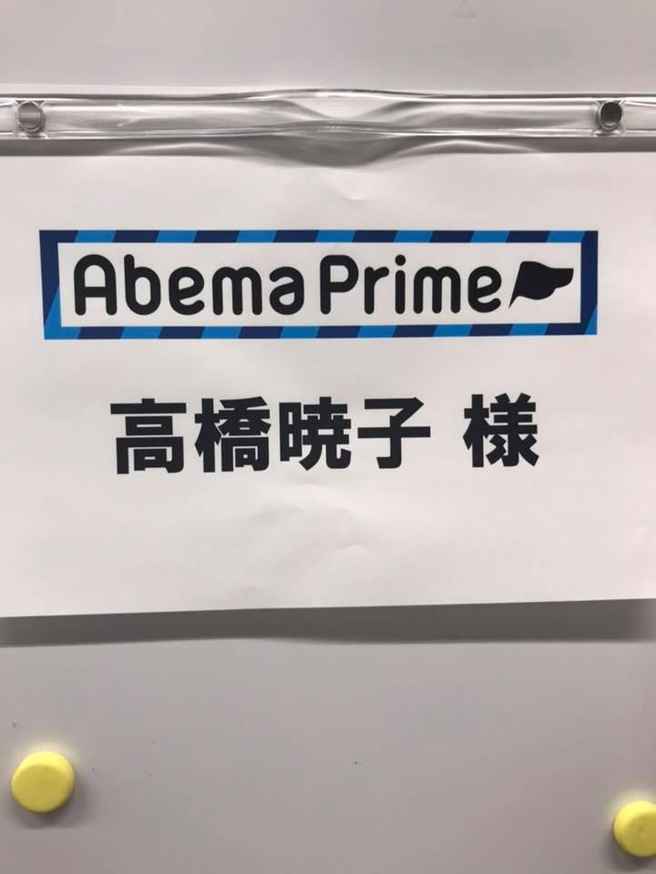 f:id:aki-akatsuki:20181015201108j:plain