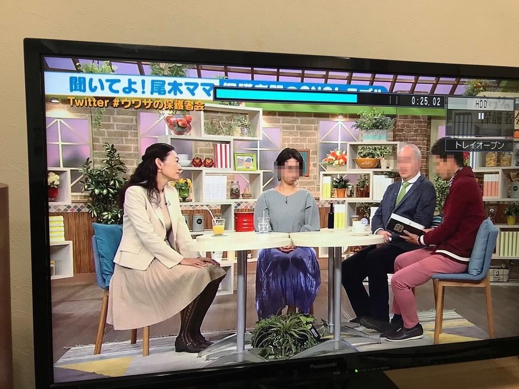 f:id:aki-akatsuki:20181015213315j:plain
