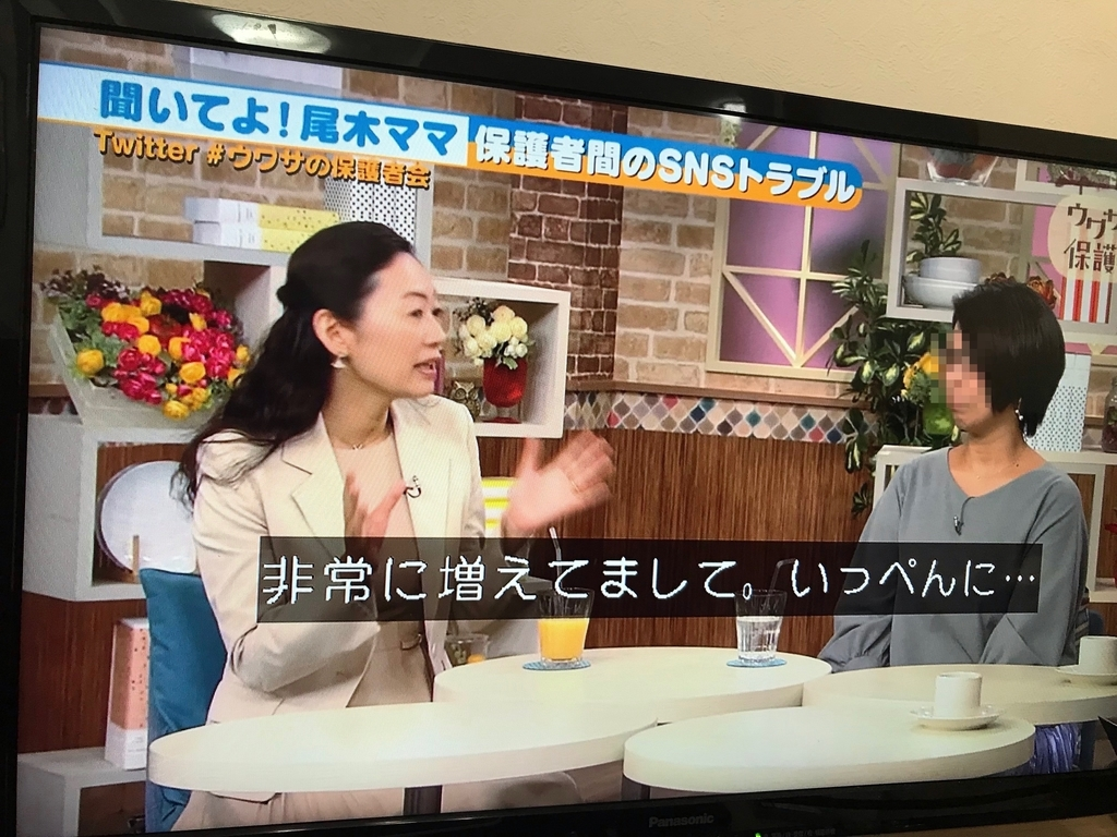 f:id:aki-akatsuki:20181015213320j:plain