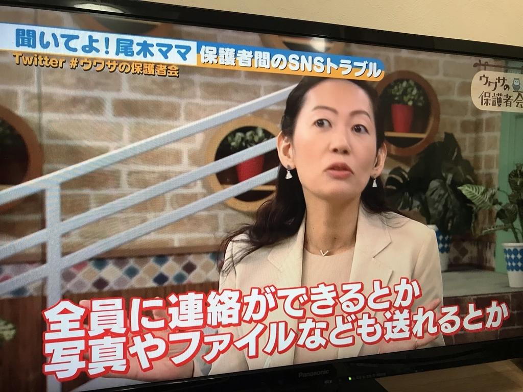 f:id:aki-akatsuki:20181015213325j:plain