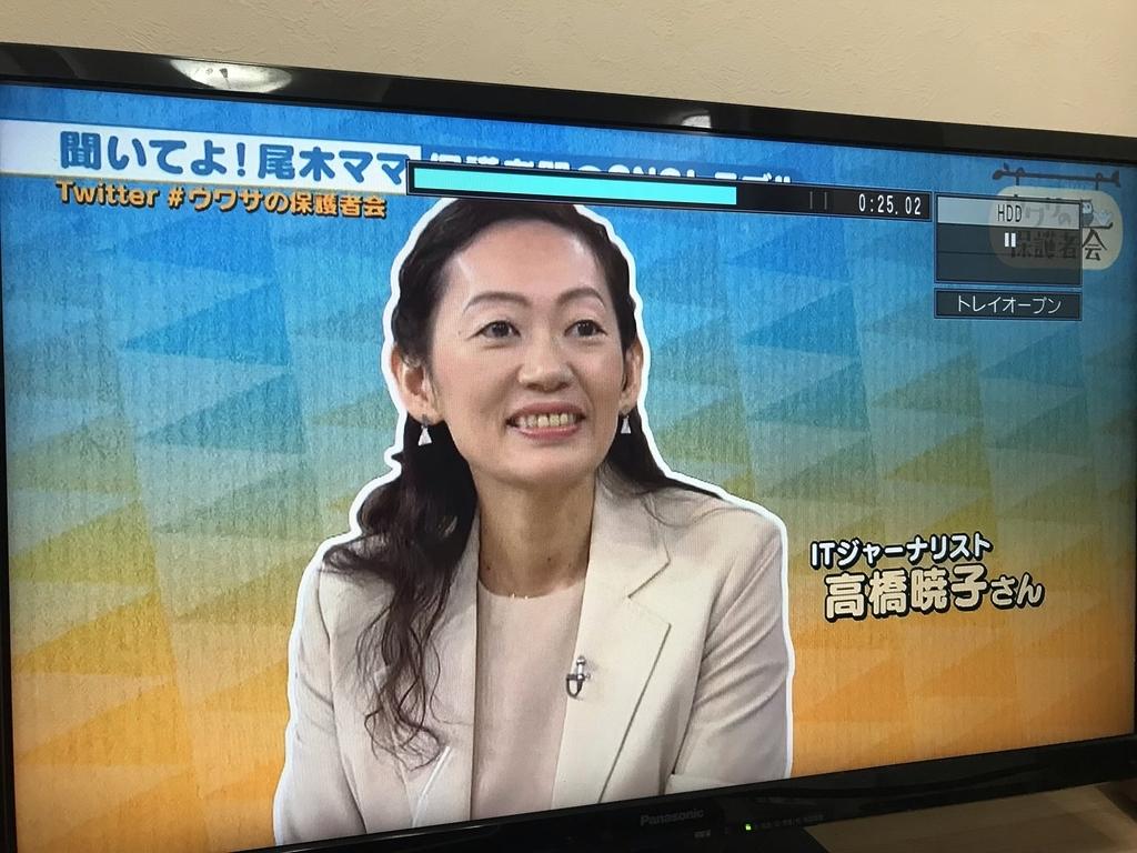 f:id:aki-akatsuki:20181015213332j:plain