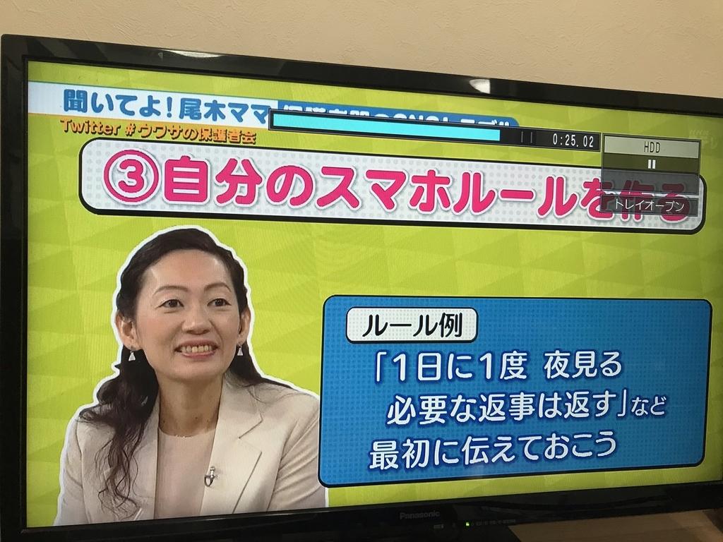 f:id:aki-akatsuki:20181015213348j:plain