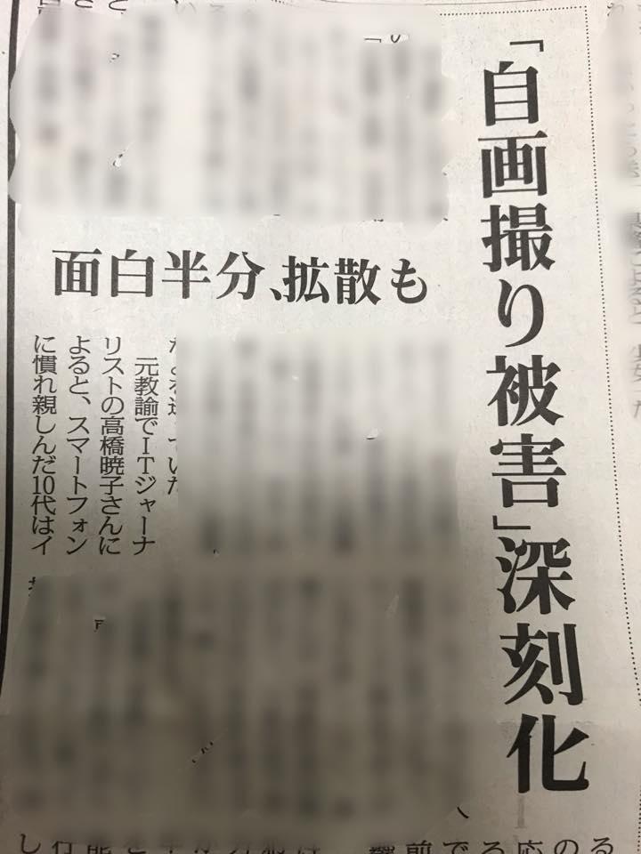 f:id:aki-akatsuki:20181101123430j:plain