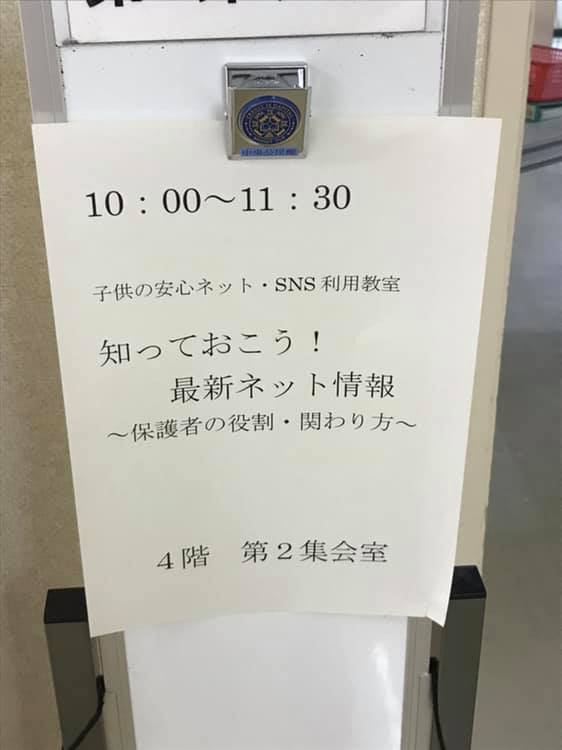 f:id:aki-akatsuki:20181122152013j:plain