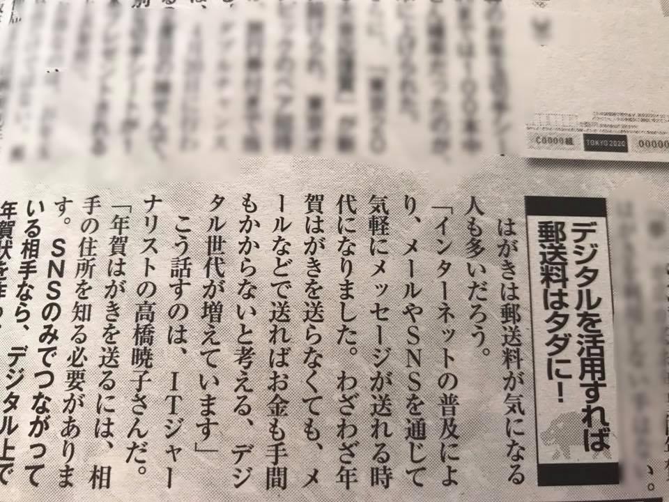 f:id:aki-akatsuki:20181214150835j:plain