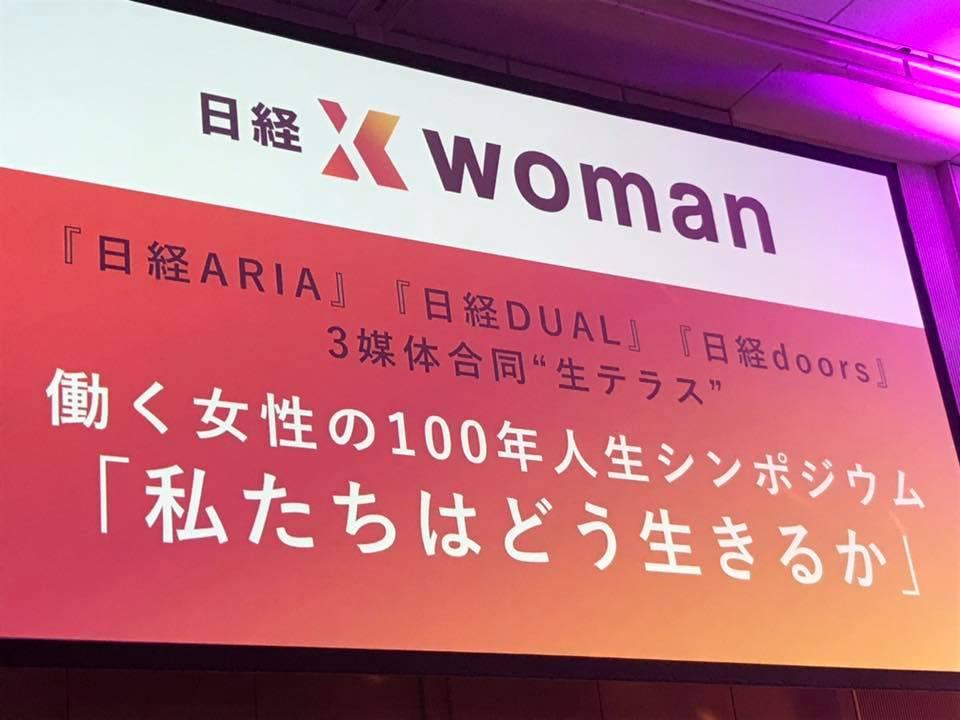 f:id:aki-akatsuki:20181214150839j:plain